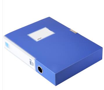 得力档案盒办公用品塑料盒a4资料盒文件收纳包邮批发文件夹收纳盒蓝色文档盒加厚财务凭证盒标签整理盒 背宽55mm-蓝色-5个装