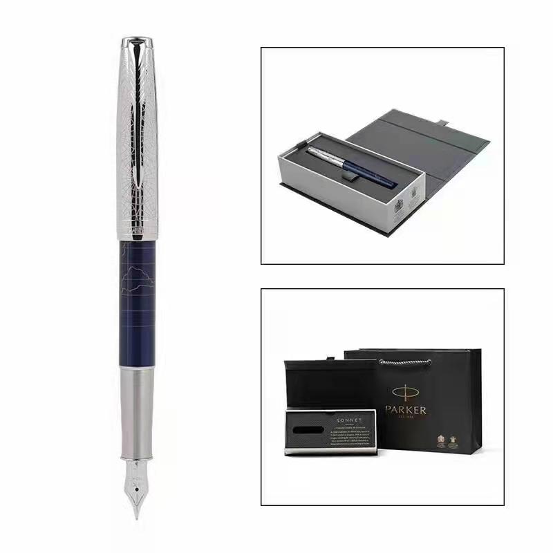 经典唯美蓝色派克钢笔