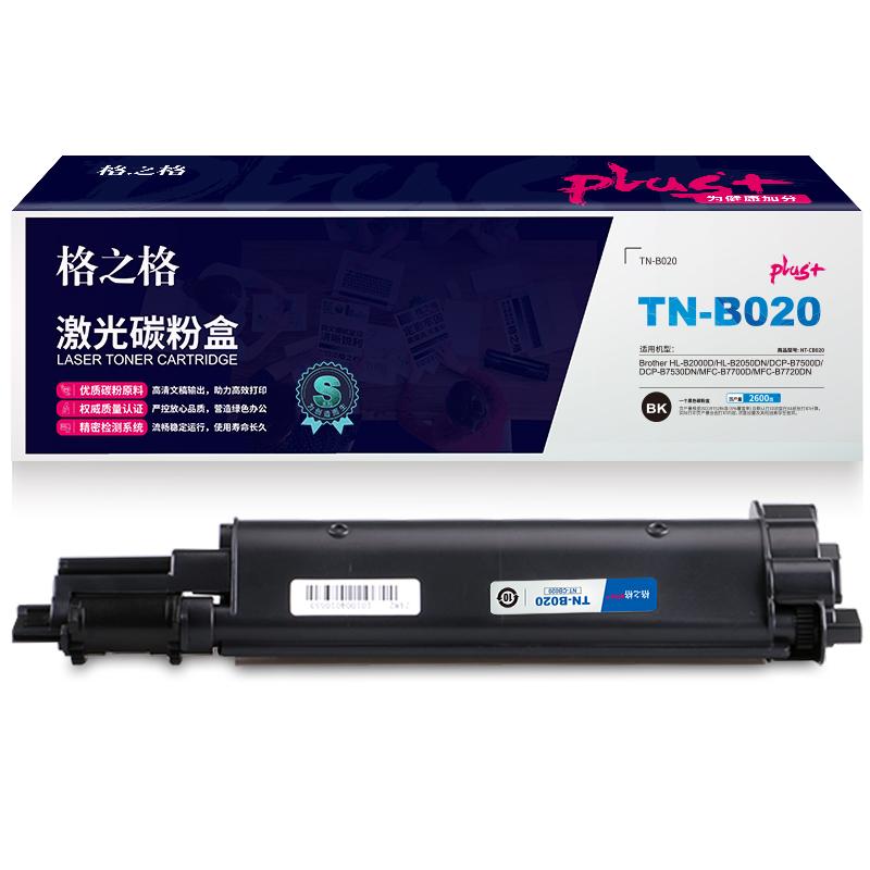 NT-CB020plus+硒鼓